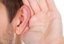 Рецепти против лош слух